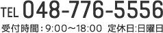 TEL0487765556