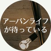 reform_icon03
