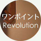 reform_icon07